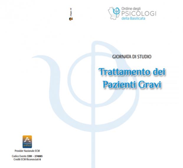 """Evento ECM """"Trattamento dei pazienti gravi"""""""